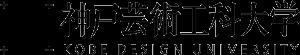 神戸芸術工科大学卒展[学部・大学院] カオス2018