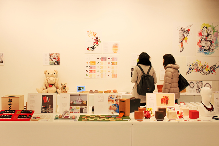 昭和女子大学卒業制作展2015「ここから」