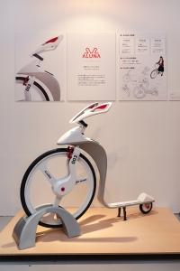 スタンディングバイク ALUNA