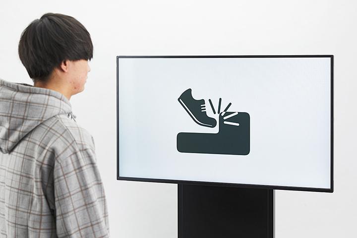 アニメーションピクトグラムの提案